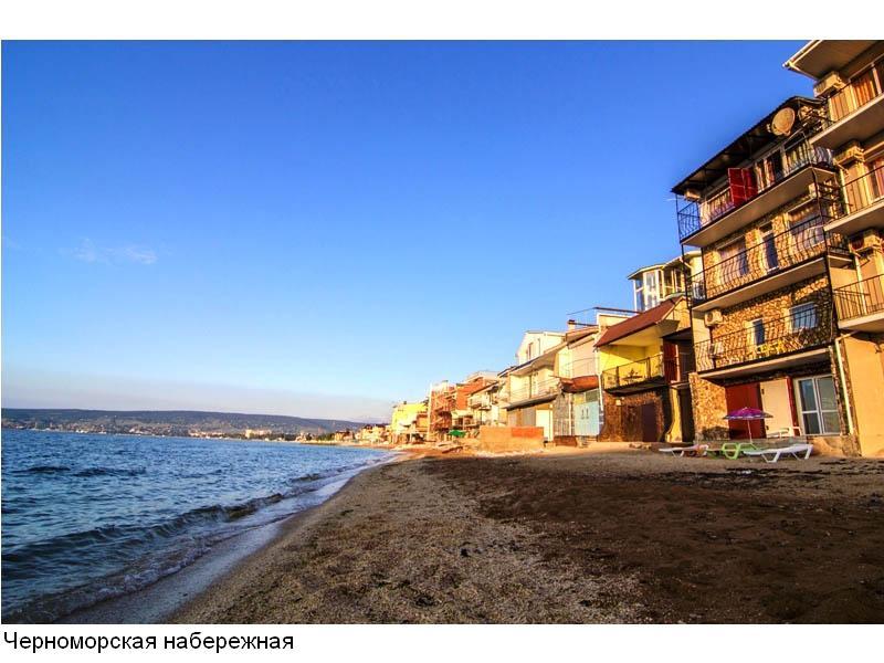 Снять дом в болгарии на берегу моря с закрытым пляжем